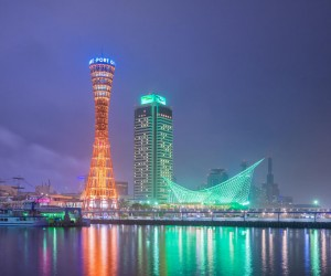 Kobe: mejor época para visitar