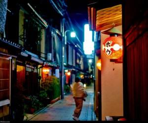 Kioto: mejor época para visitar