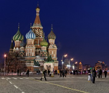 Rusia en junio