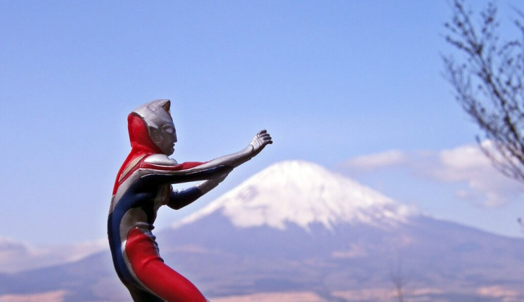 Japón: Ultraman + Mt. Fuji = JAPAN