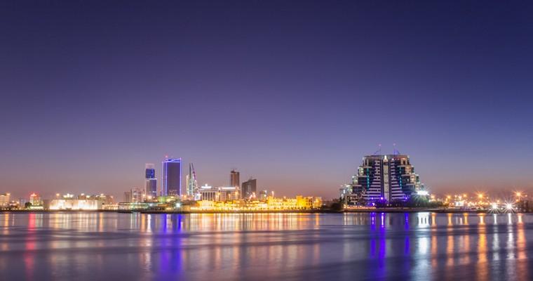 Bahréin